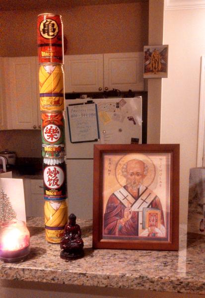 My 2013 Christmas Display